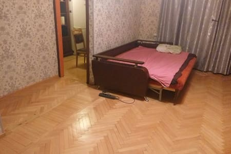 Private Apt 8Min From Metro 20Min from Red Square - Moskva