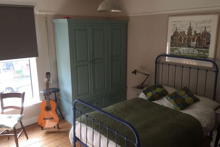 Quiet bedroom in the Golden Triangle Norwich - Norwich
