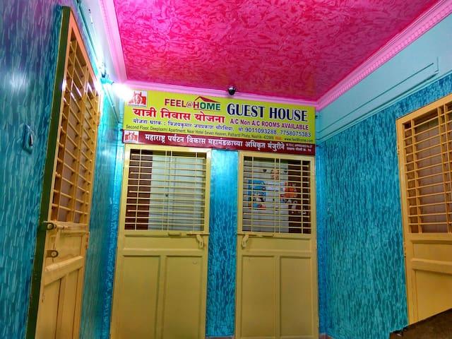 Mtdc approved guest house,nashik, - Nashik - Apartemen