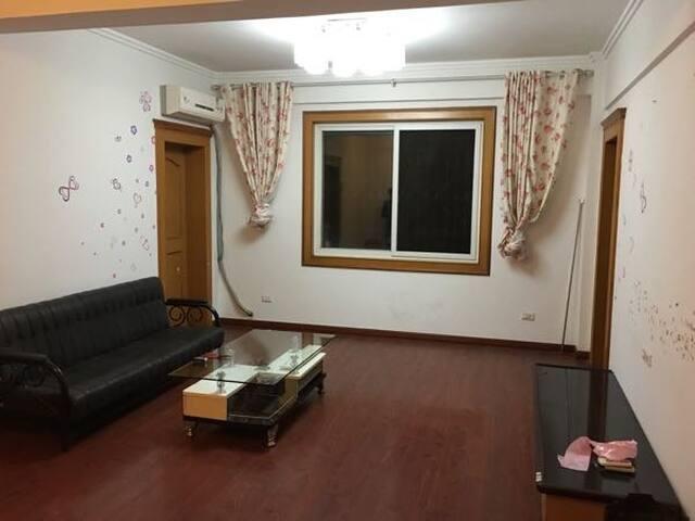 空间爱琴海 - Luzhou - Appartement