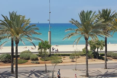 Stunning sea wiews - Palma