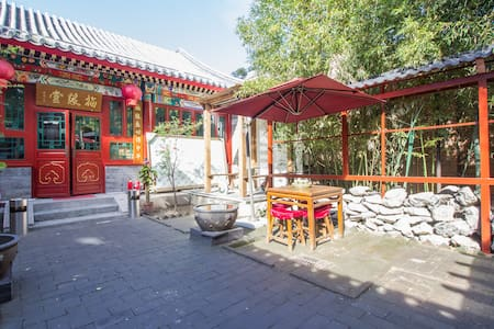 Beijing MaoEr hutong courtyard, 33 - Casa