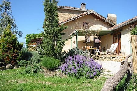 Luxury gite for 5 in lovely farmhouse, great pool - Labastide-Paumès - Apartment