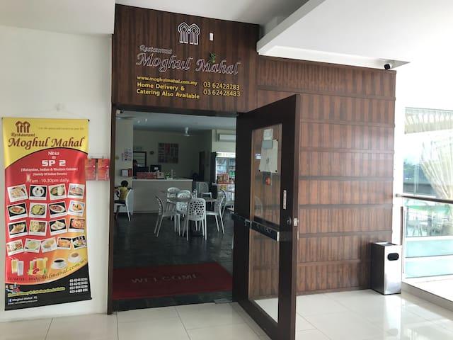 Restoran in the condominium
