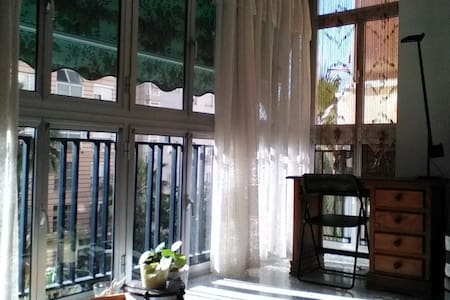 Charming loft in Malaga city. - Malaga - Loft