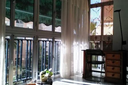 Charming loft in Malaga city. - Málaga - Loft