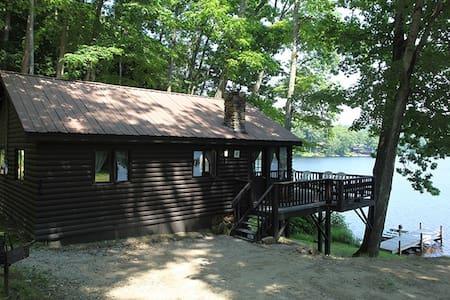 Cabin #4 - Weare