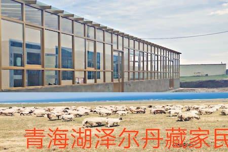 泽尔丹藏家民宿1