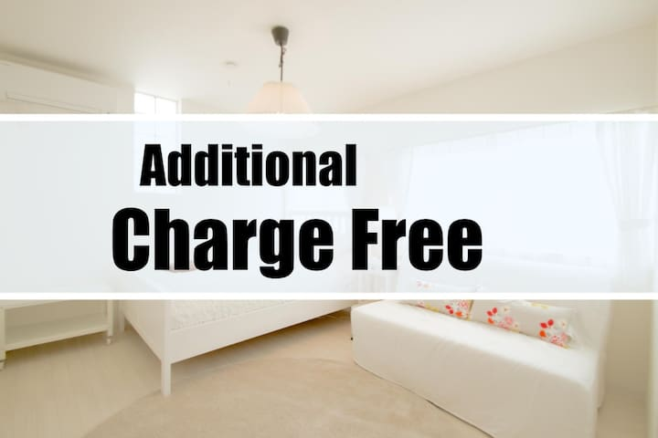 Additional Charge Free White Studio
