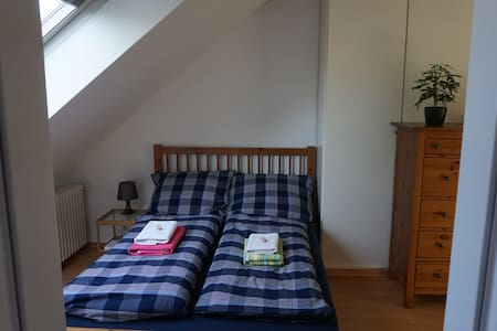 Ruhig und stadtnah übernachten - Frankfurt - Apartment