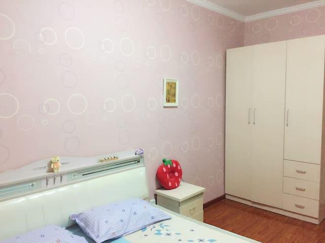 Big bed room - Beijing  - Casa