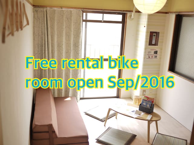 #13 3min Peacepark +Free bike entire room up2 3