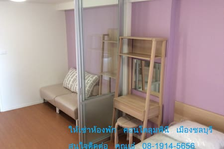 Room for rent - LPN Condo, Chonburi - Chonburi