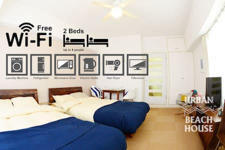 ★30 sec station★ Great location ! Free Wifi - Kōtō-ku - Appartement