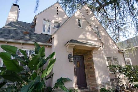 Gorgeous 3-Bedroom South Pasadena Family Home - South Pasadena - Ház
