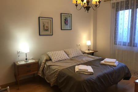 Apartamento Ideal a 10 minutos de Segovia