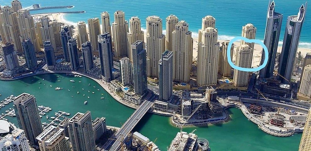 We are here! Beauty of Dubai