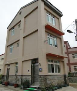 金門成功民宿 : 全新別墅在金門島中央,走路立即到藍色眼淚與白色海灘 - Jinhu Township - 别墅