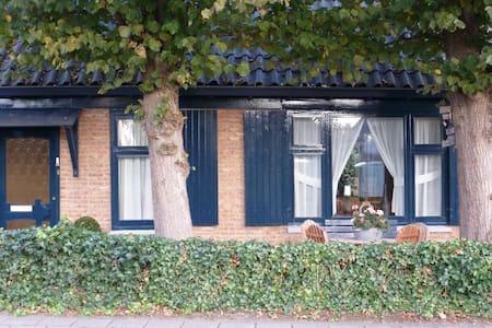 Charming house near Amsterdam/Schiphol/tulipfields - De Kwakel - Haus