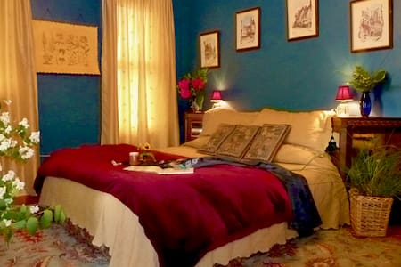 Jade Room- Amethyst Inn B&B - Adamstown