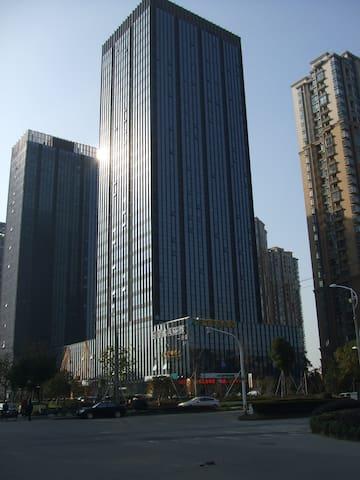 杭州滨桥湾酒店式公寓 - Hangzhou - Lägenhet