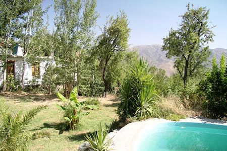 Romantic house in las Alpujarras - Bayacas - Rumah