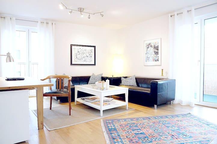 Modern Room close to Fairgrounds - Frankfurt - House