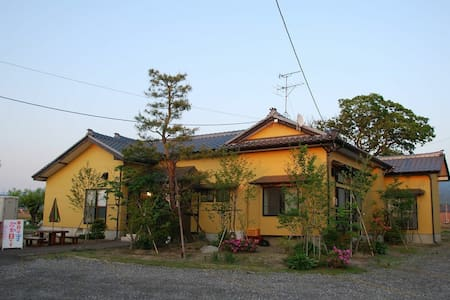 Niigata,Japanese traditional house! - House