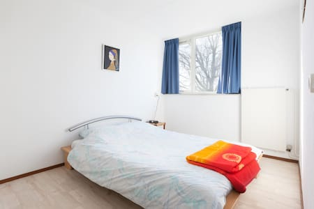 2-person room in gorgeous Nijmegen - Ház
