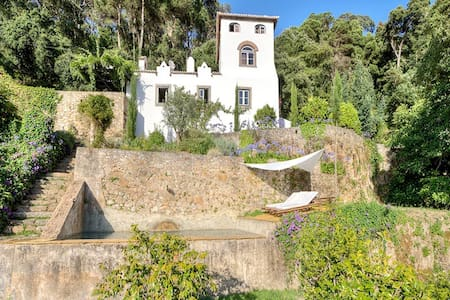 Sintra Charming Country House - シントラ