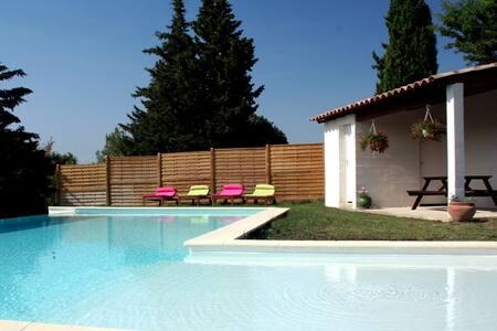 Villa de charme au calme piscine - Beaulieu - Casa