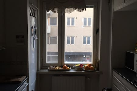 Cozy room in the centre of Lahti - Lahti - Apartment