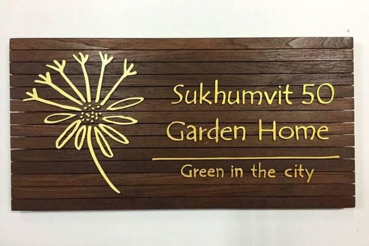 Sukhumvit 50 Garden Home - Room 3 Chrysanthemum
