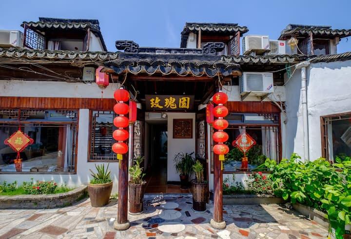 西塘景区内带厨房麻将室露台四居室庭院整租