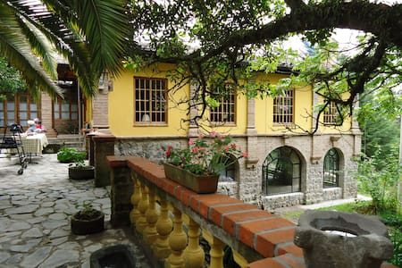 Your own howe away from home - Otavalo