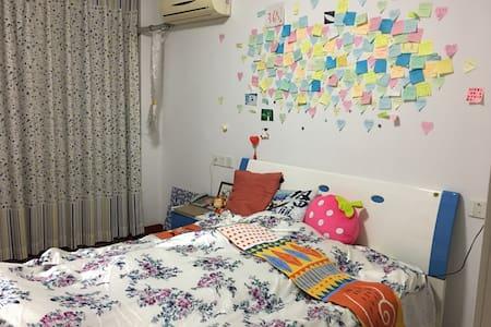温馨有feel的房间 - 余姚市 - Appartement