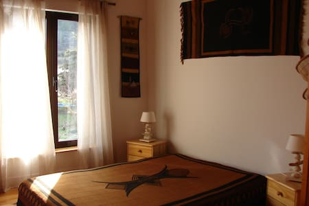 chambre chez l'habitant - Gardanne - House