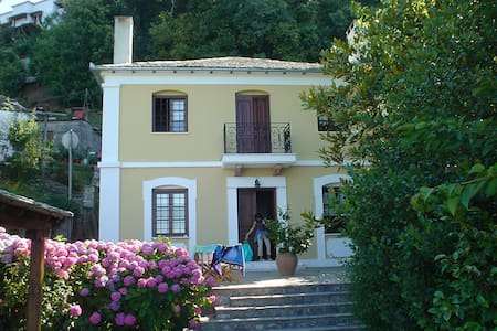 Family House at Mouresi - Pelion - Mouresi