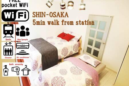 新大阪駅から徒歩5分#406 - Ōsaka-shi - Wohnung