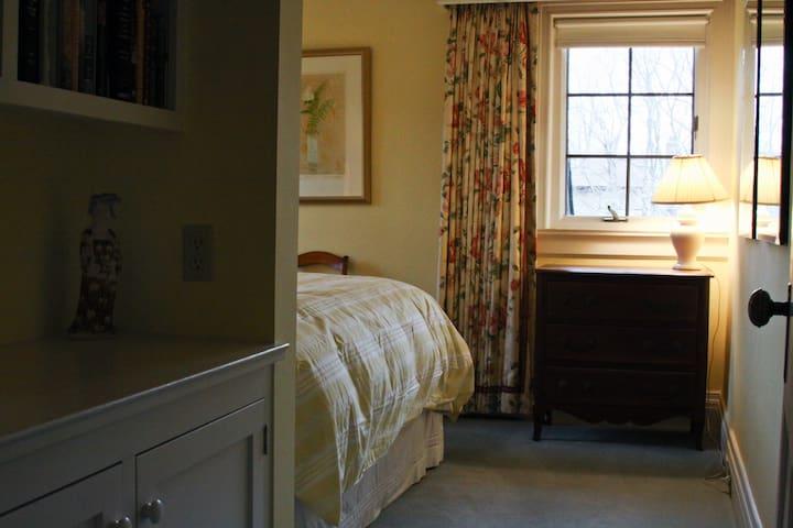Separate Suite in Private Home