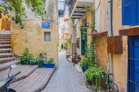 Cozy Apartment Nestled in Old Town Chania