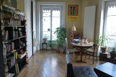 Joli appartement au centre de Lyon - ลียง - อพาร์ทเมนท์