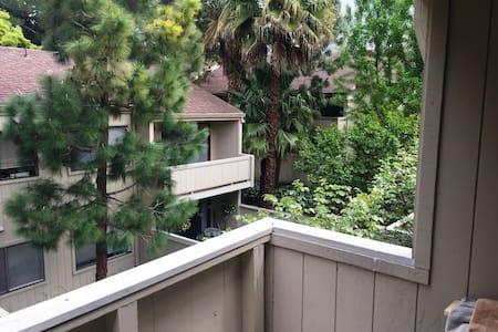 PRIVATE ROOM Quiet location Silicon Valley center - Santa Clara