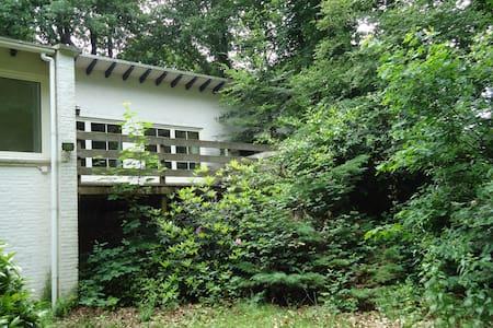 Overnachting in de natuur - Arnhem - วิลล่า