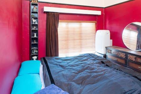 Room in Deco Apartment in Brunswick - Brunswick East - Apartment