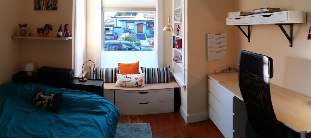 Friendly and Private Studio Home - Berkeley - Apartment