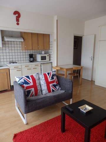 """Studio """"confort"""" centre ville - Castanet-Tolosan - Apartment"""