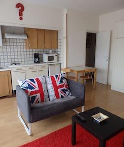 """Studio """"confort"""" centre ville - Castanet-Tolosan - Apartamento"""