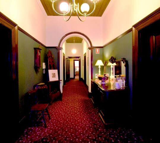 Ranelagh Entry Hall