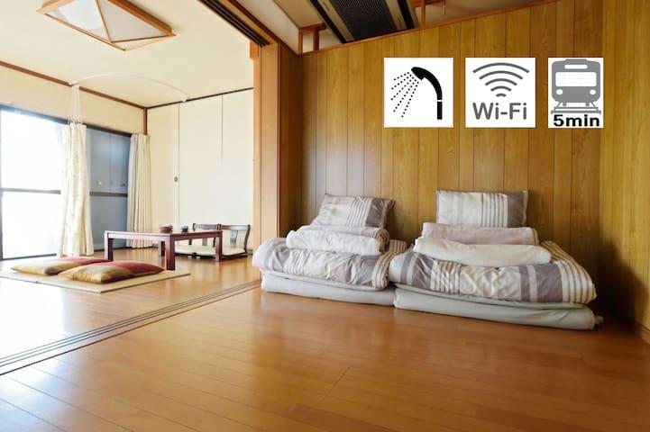FreeWi-Fi★Train from OsakaNANBA,10 minutes Fuse - Higashiosaka-shi - Wohnung